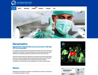manashasthra.com screenshot