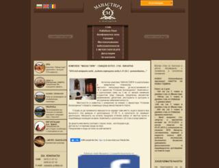 manastira.com screenshot