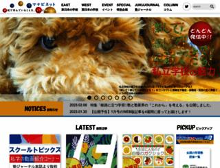 manavinet.com screenshot