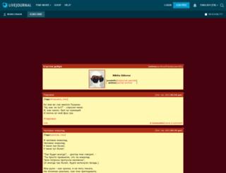 mancunian.livejournal.com screenshot