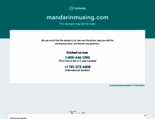 mandarinmusing.com screenshot