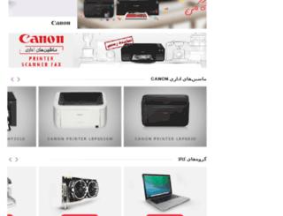 mandegar24.com screenshot