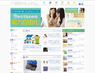 manesto.com screenshot