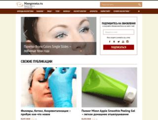 mangoosta.ru screenshot