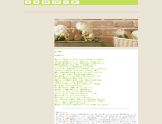 maniganses.com screenshot
