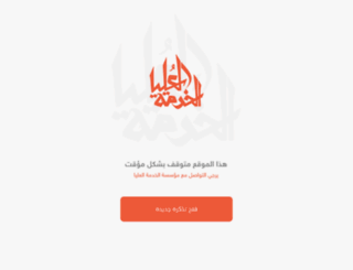 manshour.net screenshot