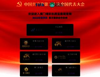 manuallylinkbuilding.com screenshot