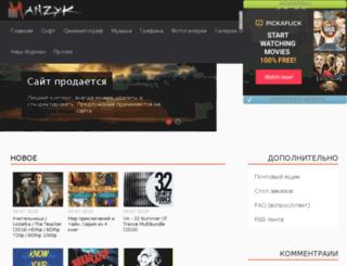 manzyk.com screenshot