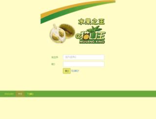 maosanking.com screenshot