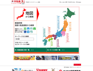 map.usami-net.com screenshot