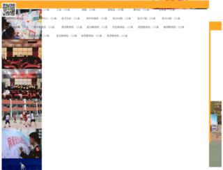 mapleshow.com screenshot