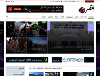maqar.com screenshot