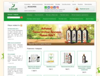 maral-pro.ru screenshot