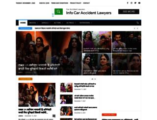 marathiactors.com screenshot