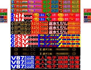marathons2013.com screenshot