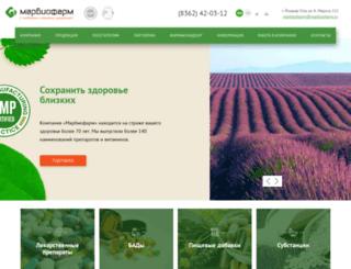 marbiopharm.ru screenshot