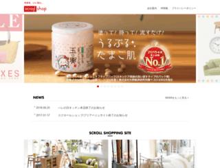 marble-m.com screenshot
