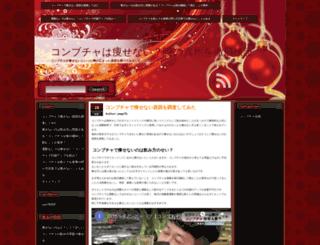 marchonottawa2008.org screenshot