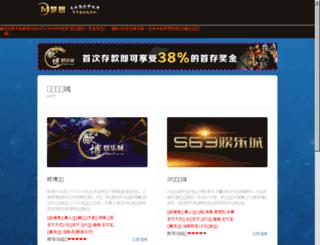 marcwellness.com screenshot