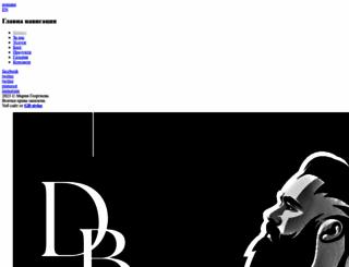 mariageorgieva.com screenshot