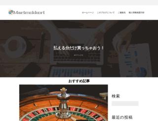 marimokkori.jp screenshot