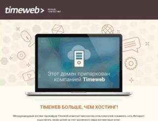 marinaignatyeva.ru screenshot
