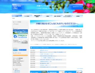 marine-bio.co.jp screenshot
