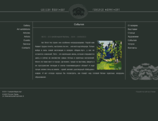 marisart.ru screenshot