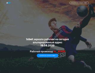 market-ht.ru screenshot