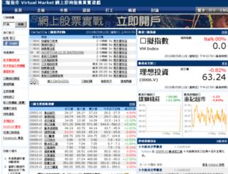 market.webuddy.net screenshot