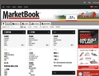 marketbook.com.cn screenshot