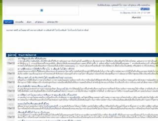 marketclassified.biz screenshot