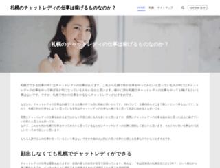 marketinglaconspiracion.com screenshot