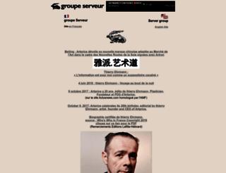 marketingserver.com screenshot