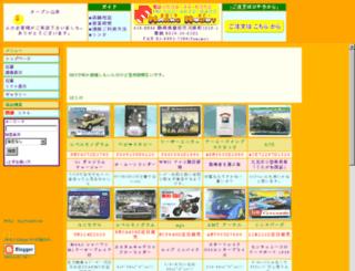 marks.lib.net screenshot