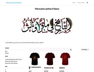 marouane.org screenshot