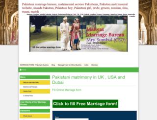 marriagebureau.doomby.com screenshot