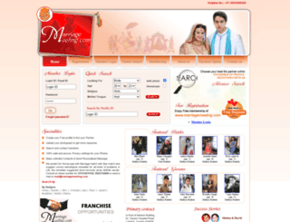 marriagemeeting.com screenshot