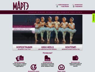 marte.ru screenshot