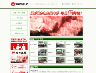 marumanstore.co.jp screenshot