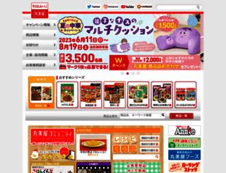 marumiya.co.jp screenshot