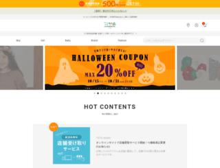 marutaka-iryo.co.jp screenshot