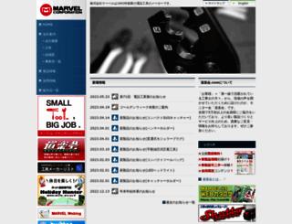 marvelcorp.co.jp screenshot