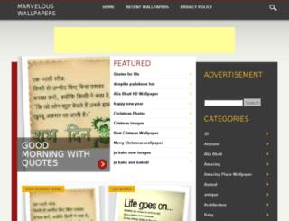 marvelouswallpapers.com screenshot