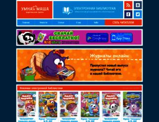 mary-um.com screenshot