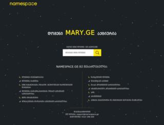 mary.ge screenshot