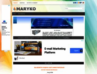 maryko.ru screenshot
