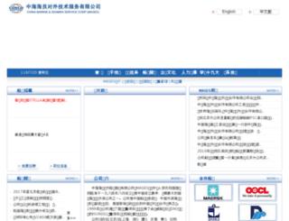 mases.com screenshot