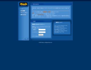 mash-m.com screenshot