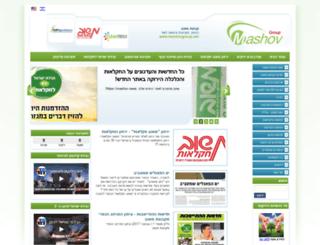 mashovgroup.net screenshot